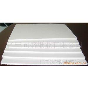 供应高档相册绿宝马白板纸