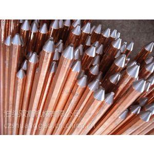 供应双高铜包钢接地棒铜层厚,阻值低,耐腐蚀性强,质量安全可靠.铜包钢接地棒
