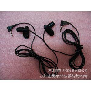 供应专业经销手机耳机转接头 线 带麦克风 夹子咪头 2.5MM圆孔