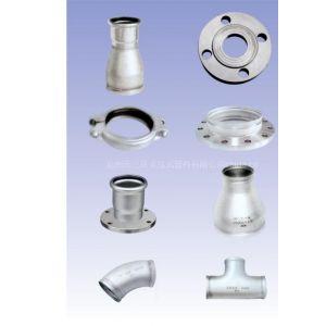 供应沟槽管件、不锈钢沟槽管件、卡箍