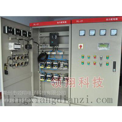 供应大型花卉大棚水暖炉排风一体控制器