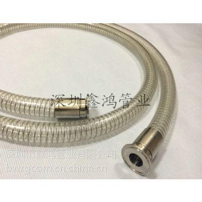 供应黑龙江不含塑化剂食品软管 食品级输送管 聚氨酯钢丝输送管吉林省