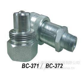 供应螺纹快速接头BC371\\\\372上海浩驹H&J