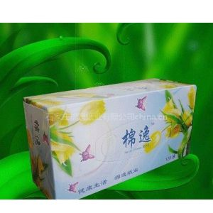 供应河北沧州广告盒抽纸