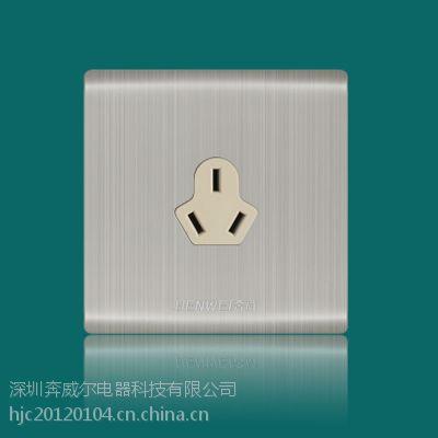 供应16A三孔电源插座,16A空调插座,热水器专用插座,奔威电器豪华不锈钢拉丝插座面板