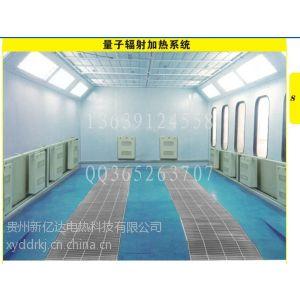 供应量子辐射器烤漆房、红外线烤漆灯