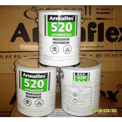 福乐斯520胶水 保温棉专用胶水 橡塑胶水 正品保障 全国配送