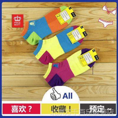 经典拼色方块 日系新品1月特价款 纯棉全棉 彩色网眼透气男女袜子