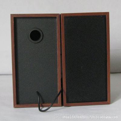 【批发】现代HY-218 迷你音箱 多媒体小音响 电脑MP3 MP4有源音响