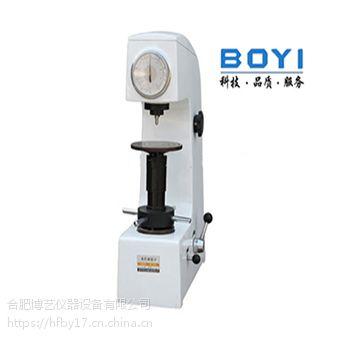 安徽洛氏硬度计合肥HR-150A免费送货