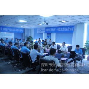 供应六西格玛高层管理倡导培训(1天)