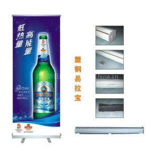 广州易拉宝喷画厂家、广州易拉宝报价、广州易拉宝制作工厂、易拉宝公司