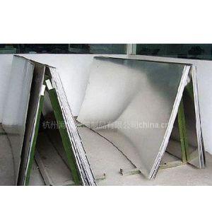 供应有色金属材料2024 2219铝棒铝板