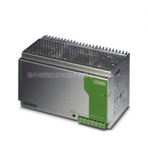 供应菲尼克斯电源:QUINT-PS-100-240AC/24DC/2.5A