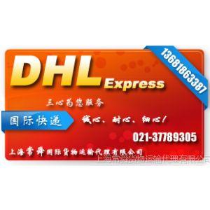 供应EMS DHL UPS FEDEX 国际快递到阿尔及利亚喀麦隆乍得科摩罗吉布提
