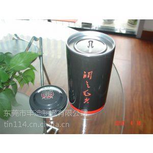 供应成都茶叶铁罐定制|雅安茶叶铁盒|宜宾毛峰茶包装|茶叶设计
