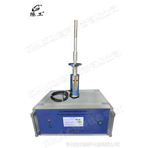供应 超声波试验级金属结晶设备