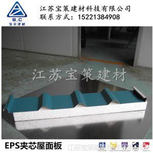 供应全年生产压型彩钢夹芯板 彩钢泡沫夹心板 75mm泡沫夹芯板批发