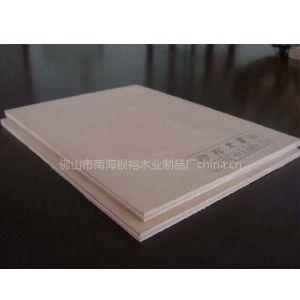 供应银裕E1胶合板(h-06mm)