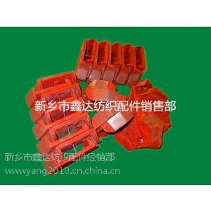 供应梭织机配件44织布机零配件