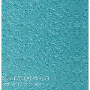 供应厂家直销外墙浮雕骨浆 环保浮雕漆 正海虹牌漆 艺术涂料 质感涂料