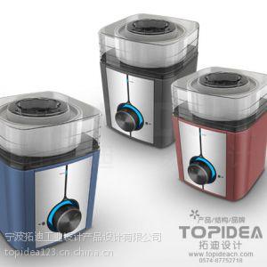 供应宁波创意小家电设计,冰激凌机设计,外观设计,结构设计