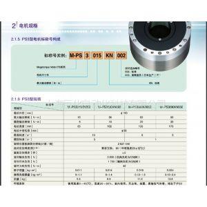供应NSK马达M-PS3060KN002代理