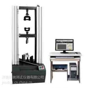 供应优质微机控制人造板万能试验机