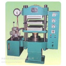 供应QLB-25/PQ平板硫化机