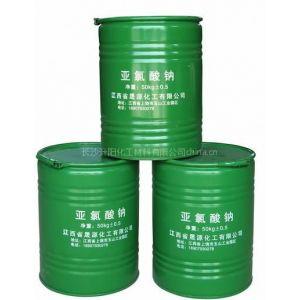 供应长沙亚氯酸钠/湖南亚氯酸钠