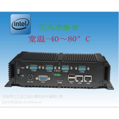 供应无风扇工控机工控主板厂商-工业平板电脑主板