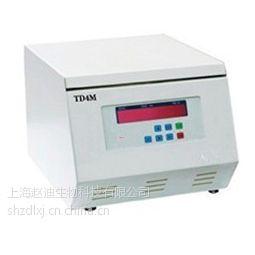 供应上海赵迪质量的离心机厂家 TD4M血型血清学细胞洗涤离心机