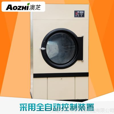 上海澳芝 100公斤半钢烘干机 烘干机价格 烘干机厂家 衣服烘干机 商用水洗机烘干机 烘干机衣物