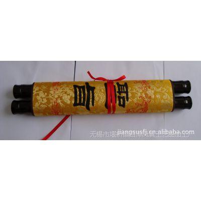 生产厂直接供应用于热转印的丝绸空白圣旨