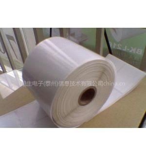 供应无锡不干胶,无锡不干胶标签,无锡不干胶标签纸