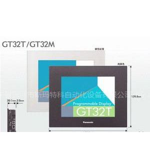 供应松下人机界面GT32M 触摸屏AIG32MQ02D-F