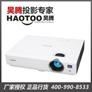 供应索尼投影机上海总代/索尼上海经销商/索尼上海专卖店