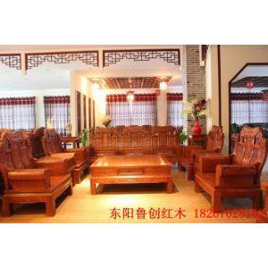 供应大奔沙发-----东阳鲁创红木家具
