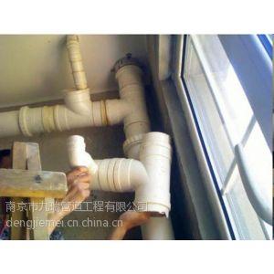 供应马群水电维修马群水管爆裂抢修15261458138马群水龙头断裂抢修改装各种上下水管道技术很牛哦!