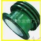 供应国标大口径SGD套管式伸缩器 伸缩节 鸭嘴阀 补偿器 橡胶接头