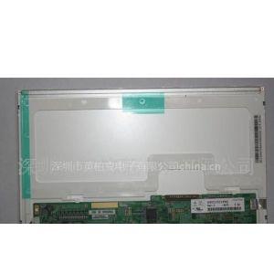 供应HSD100IFW1-A00