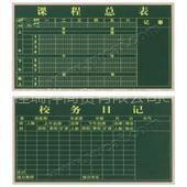 供应快速出售双面支架白板 北京提供软木板制作