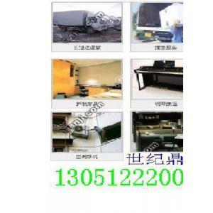供应小西天物流公司 北京物流货运公司