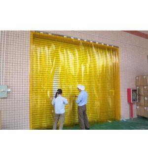 供应桔黄色防虫软门帘食品厂防虫软门帘