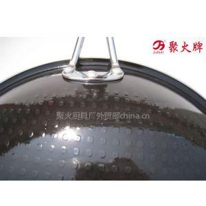 供应黑金钢 永康厨具/百家珍黑金钢锅 搪瓷盖节能锅