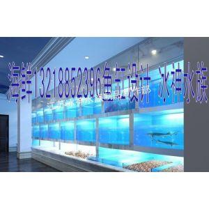 供应无锡冰神水族定做鱼缸价格  鱼缸制作   欢迎来电0510-82434758咨询