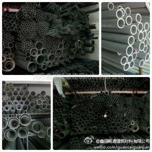 供应沈阳PVC:吉林pvc-c管材管件,抚顺pvc是什么材料,辽宁upvc管,upvc双壁波纹管