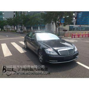 供应广州公司包车|广州企业租车|新款商务年租车费用|商务包车价格|租车
