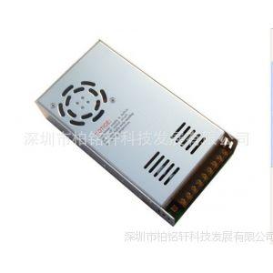 供应厂家直销高质量350W24V铝壳开关电源 LED灯条电源 监控电源