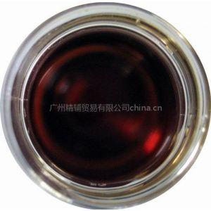 供应JF2106合成高温链条油